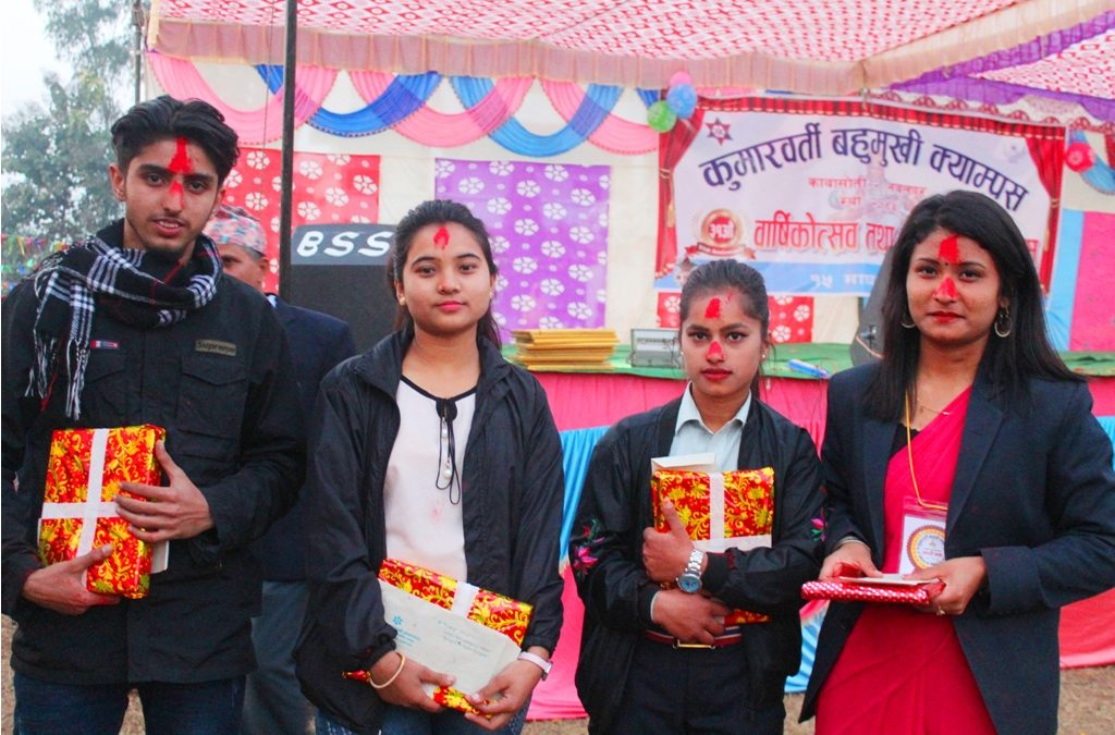 KMC – Prize Distribution
