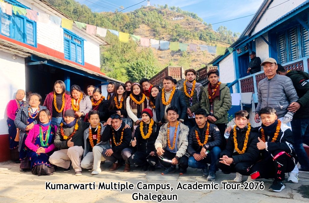 KMC- Academic Tour 2076